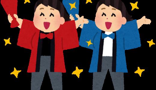 ユニクロ&GU お買い得・値下げ品(2017年12月)