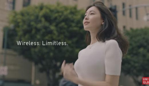ユニクロ ワイヤレスブラ 小嶋陽菜 7