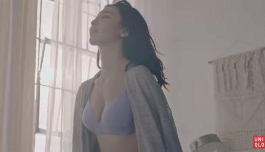 ユニクロ ワイヤレスブラ 小嶋陽菜 6