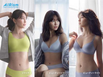 ユニクロ ワイヤレスブラ 小嶋陽菜 2