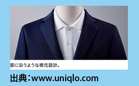 ユニクロ2018版 ドライカノコポロシャツの改良点