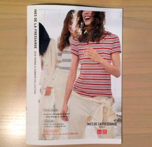 イネス・ド・ラ・フレサンジュ2018春夏のカタログ