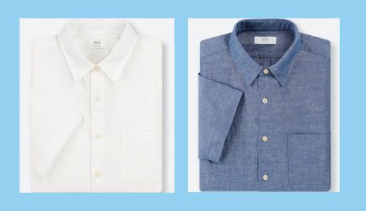 2018年はユニクロのプレミアムリネンとリネンコットンシャツの仕上がりが素晴らしい / おすすめカラー